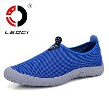 LEOCI 2016 Men Running Shoes Super Light Mesh Outdoor Mens Sneakers Breathable Summer Trekking Shoes Walking Sport Shoes