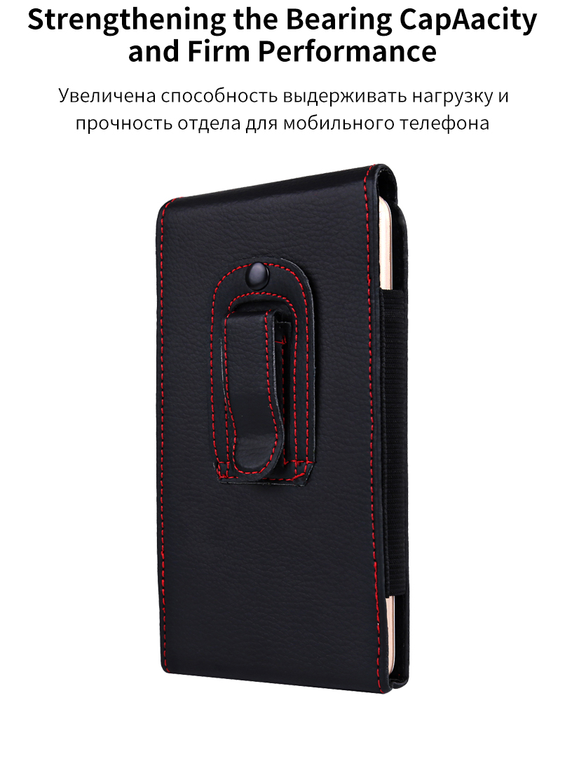 Casual Leather Phone Case With Holster Bag Belt For All Mobile Phones 12