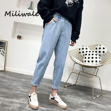 2019 New spring summer loose female jeans high waist elastic harem women