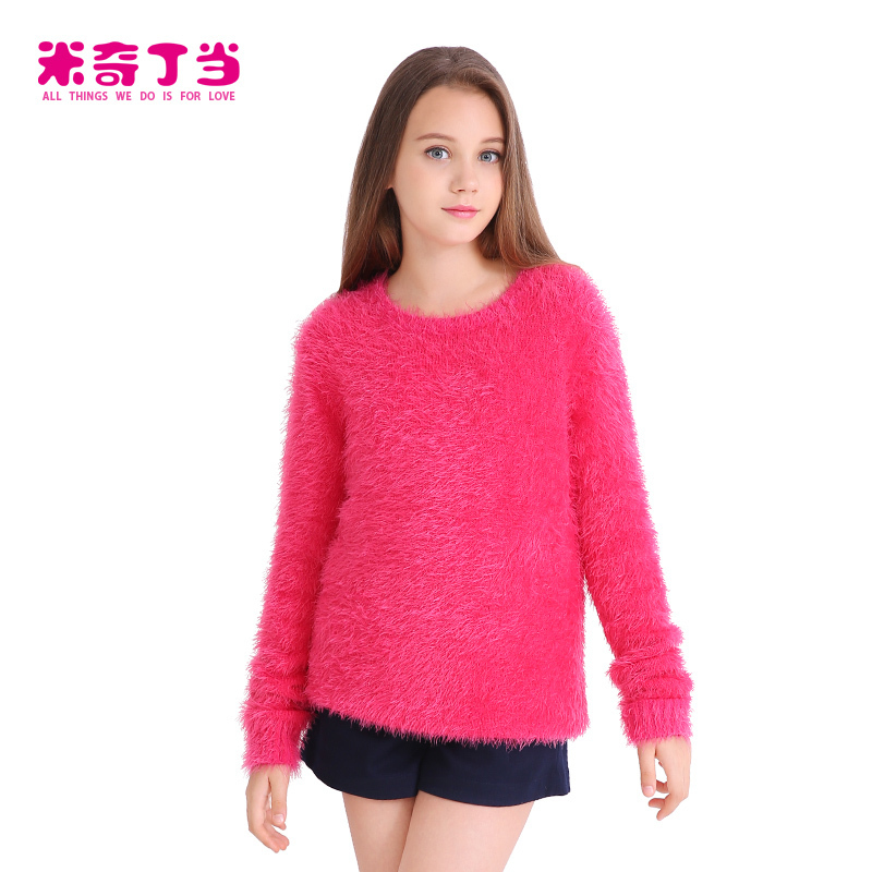 c6500cca4e5f0 wholesale clothes made in china teen girl wool sweater design for girl wool  handmade sweater design ...