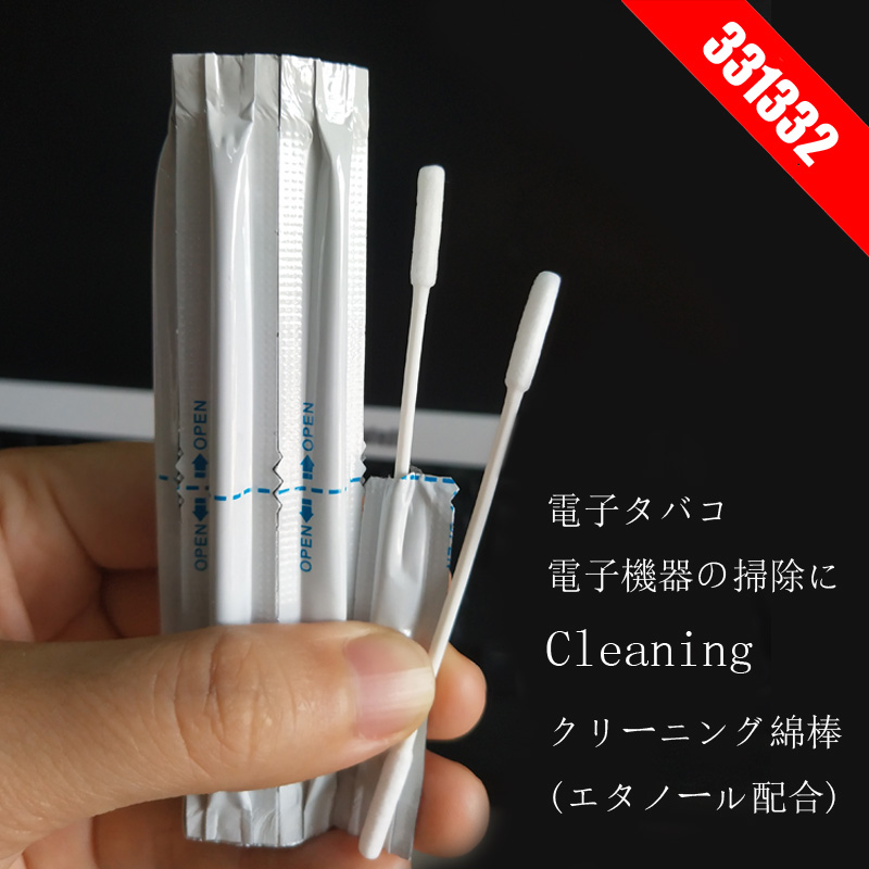 30pcs /pack Good Quality Wet Cotton Swab Cleaning Stick With Bleach Clean Alcohol For Use With IQOS 2.4 Plus 3.0 Lil Glo