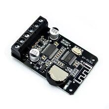 10W/15W/20W/30W/40W Stereo Bluetooth Power Amplifier Board 12V/24V High Power Digital Amplifier Module XY P15W