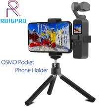 For OSMO Pocket Accessories OSMO Pocket Mobile Phone Bracket Holder Set for DJI OSMO Pocket Handheld Gimbal Holder with tripod car suction cup holder mount for dji osmo pocket car glass sucker holder driving recorder tripods dji osmo pocket accessories