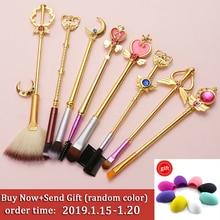 Hot Makeup Brushes Set Sailor Moon Cosmetic Kit Pincel Maquiagem Beauty Tools Kit Eye Liner Shader Eyebrow Soft Synthetic Hair