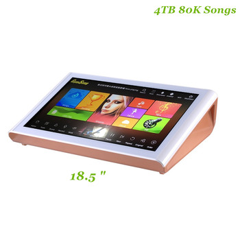 """GymSong 18.5"""" Android Linux 4Tb HDD  Karaoke Machine set"""