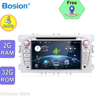 2G RAM 32G ROM Car Radio tape recorder For ford focus 2 s max Android 7.1 DVD Player 1024*600 Canbus,Map