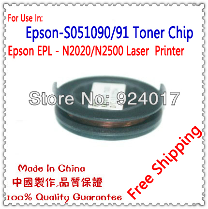 Reset Toner Chip For Epson EPL-N2020 EPL-N2500 EPL-N2500N Printer,For Epson S051090 S051091 EPL N2020 N2500 N2500N Toner Chip