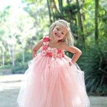 2016 Лучшие качества Принцесса Цветок Девочки Платья голубой и розовый Цветок 2-14Y Симпатичные Драпированные Бальное платье свадьба Дети пари