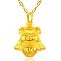 New Arrival Pure 24K Yellow Gold Pendant 3D Carved LOVE Angel Pig Pendant