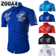 ZOGAA British Style Men Shirts New Arrivals Slim Fit Male Shirt Solid Short Sleeve Cotton Mens Casual Hit Color