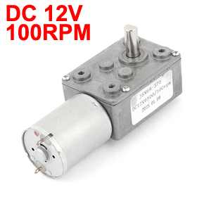 UXCELL Hot Sale 1 Pcs DC 12V 100RPM 6mm Shaft High Torque Worm Gear Box Reduction Motor dc 12v 6mm shaft 5rpm high torque turbines worm gear box reduction motor