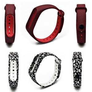 Image 3 - Новый ремешок BOORUI для браслета Mi Band 2, ремешок для mi Band 2, цветной сменный силиконовый ремешок на запястье для xiaomi Mi Band 2, смарт браслет