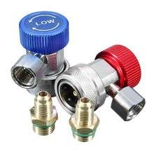 1 пара авто фреон R134A AC кондиционер регулируемая быстрая муфта хладагента Высокий Низкий разъем адаптера манометр набор A20