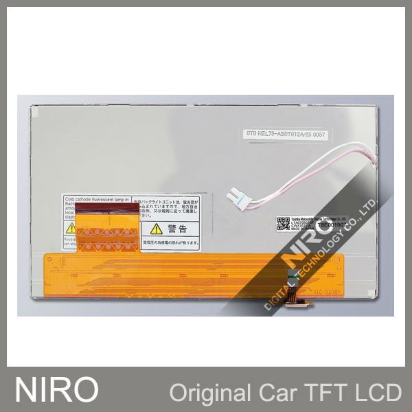 Ниро DHL/EMS+ автомобиль TFT ЖК мониторы по Toshiba LTA070B0T0F