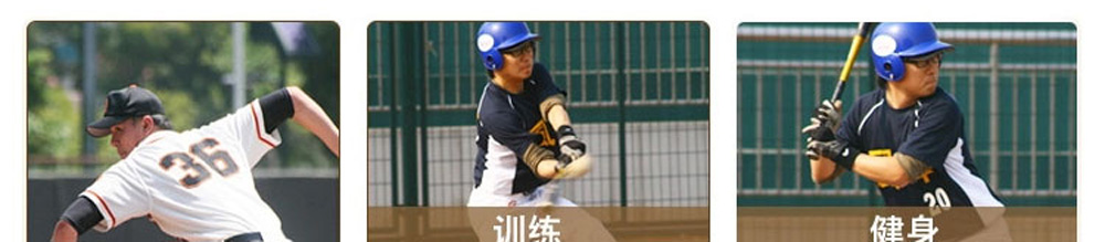 53cm 63cm 73cm 83cm Solid wood Baseball Bat Professional Hardwood Baseball Stick Outdoor Sports Fitness Equipment
