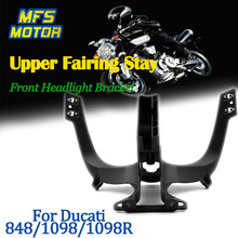 For 08-14 Ducati 848 1098 1098R 1199 Upper Fairing Stay Front headlight Bracket 2008 2009 2010 2011 2012 2013 2014 freeshipping motorcycle parts cowling front upper fairing stay brackets for ducati 2008 2011 848 1098 1098r