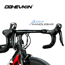 New Carbon Road Bicycle Integrated Handl