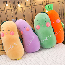 1pc 50/70/80cm Cartoon Carrots Eggplant Cucumber Plush Toy Simulation Vegetable Pillow Dolls Stuffed Soft Toys For Children Gift