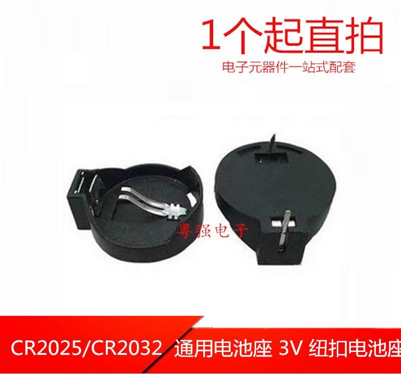 Freeshippng CR2025/CR2032 support de batterie universel 3 V bouton support de batterie