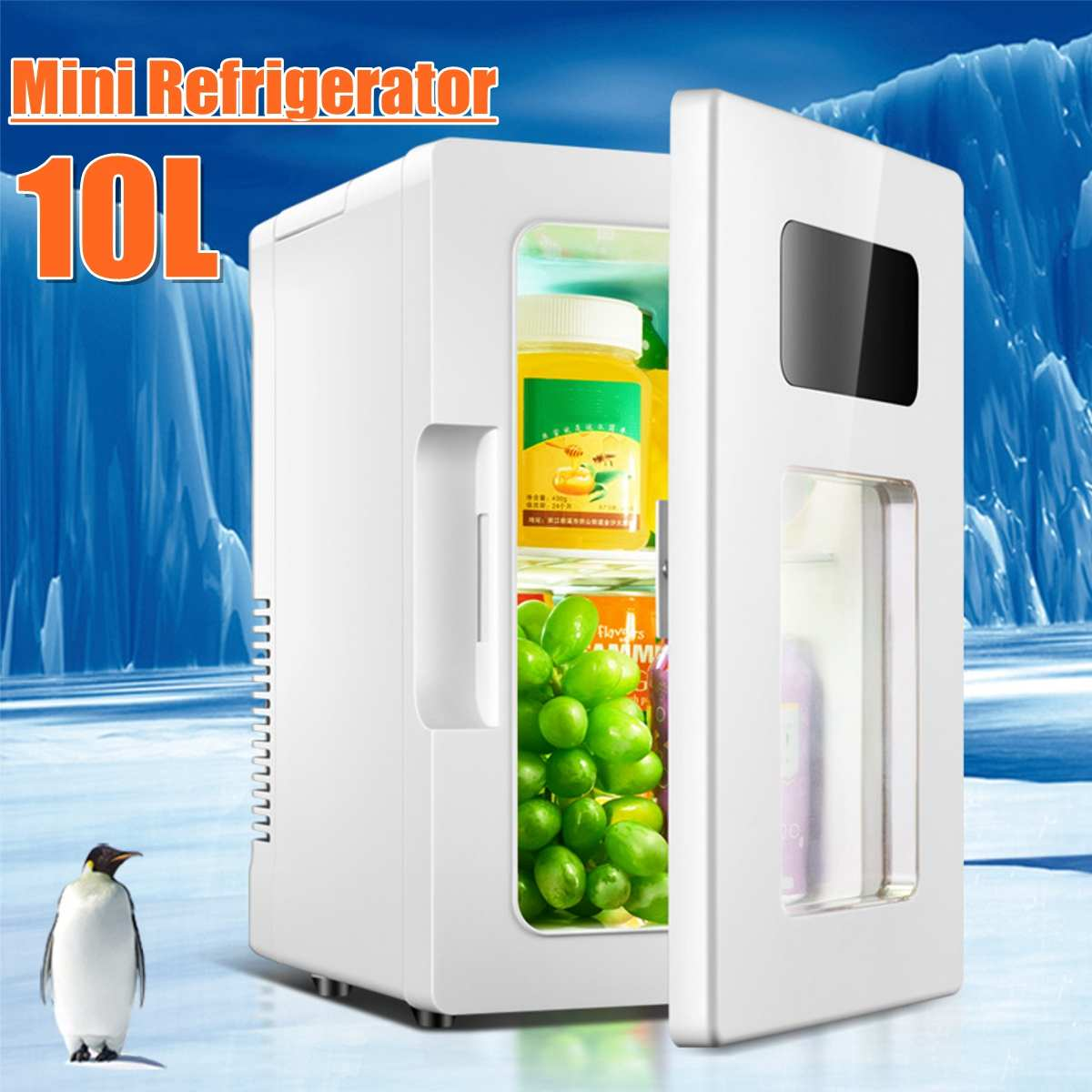 10L Fridge Compressor Refrigeration Car Freeze Home for Picnic Heating 0--65-Degrees