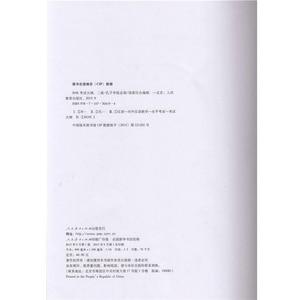 Image 4 - HSK 2 במבחן סילבוס Confuclus מכון המטה (Hanban) סיני ספרי חינוך HSK רמת 2 ללומדים סיניים