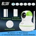 1080*720 p hd câmera ip + 2 sensor de porta + 2 pnp infravermelho motion sensor + detector de fumaça sistema de alarme de câmera de segurança cctv monitor do bebê