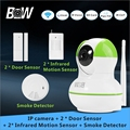 1080*720P HD Camera IP +2 Door Sensor+2 Infrared Motion Sensor+Smoke Detector PnP Alarm System Security Camera CCTV Baby Monitor