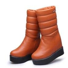 ผู้หญิงเวดจ์รองเท้าผู้หญิงสูงเปลือกหนาที่เพิ่มขึ้นภายในรองเท้าหิมะรองเท้าฤดูหนาวขนาดใหญ่ขนาดEU34-EU42 B2646