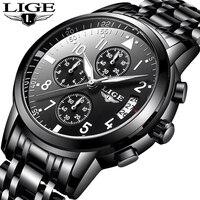 LIGE Top Brand Luxury Mens Watches Quartz Business Watch Men Casual Full Steel Waterproof Sport Watch