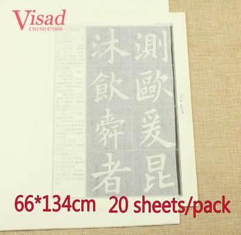 Darmowa wysyłka 66*134 cm cienki obraz papier przezroczysty chiński papier ryżowy (papier Xuan) do malowania kaligrafii tanie i dobre opinie Malarstwo papier Chińskie malarstwo TAI YI HONG VD-BP-00320 66*134cm 20 sheets pack