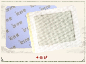 Image 5 - 12 יחידות רפואה הסינית הסינוביאלי תיקון להקל על כאב של הברך נוזל ההידרוסטטי המניסקוס הברך משותף הסינוביאלי טיח תיקוני