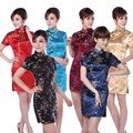 Hot sale!Retro mordern Sexy Chinese tang suit Qipao costumes,dragon Phoenix short cheongsam dresses Chinese traditional dress