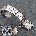 AOTU 26 ММ 316L Сталь Прочный Ремешки Ремешки для Audemars Piguet Часы Человек Royal Oak 15400 Серебряные Браслеты + Бесплатная ИНСТРУМЕНТЫ
