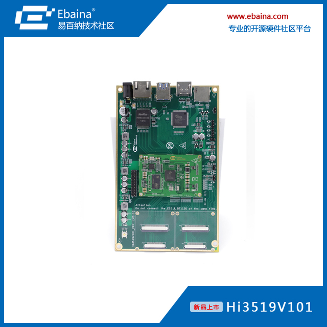 US $199 99 |Aliexpress com : Buy For HI3519V101 MIPI/BT1120/VGA/HDMI/SDI  Development Board from Reliable Network Cards suppliers on VivienneWang  Store
