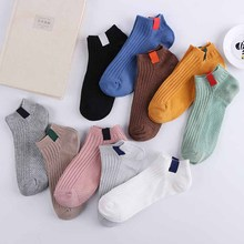 Women Hosiery Cotton Socks Cotton Socks Korean Retro Socks Cotton Female Low Socks Orange White 10 pairs/lot