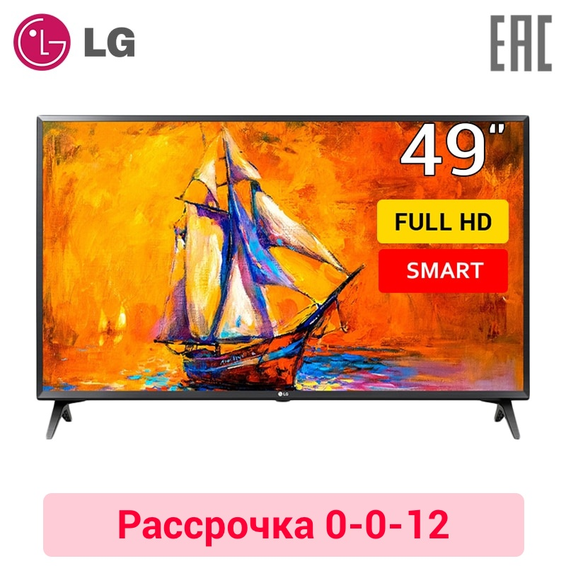 TV LED 49 LG 49LK5400 Full HD SmartTV 0-0-12 full color asynchronous control card hd a30 led display controller