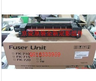New fuser unit for Kyocera KM3050 KM4050 KM5050 FK-710 new original fk 3100 fuser unit for kyocera fs3900dn 2000d 4000 oem 302f993079