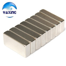 100 шт./упак. прямоугольные магниты 20x10x5 мм сильный кубоид Блок Магнит Редкоземельные неодимовые магниты