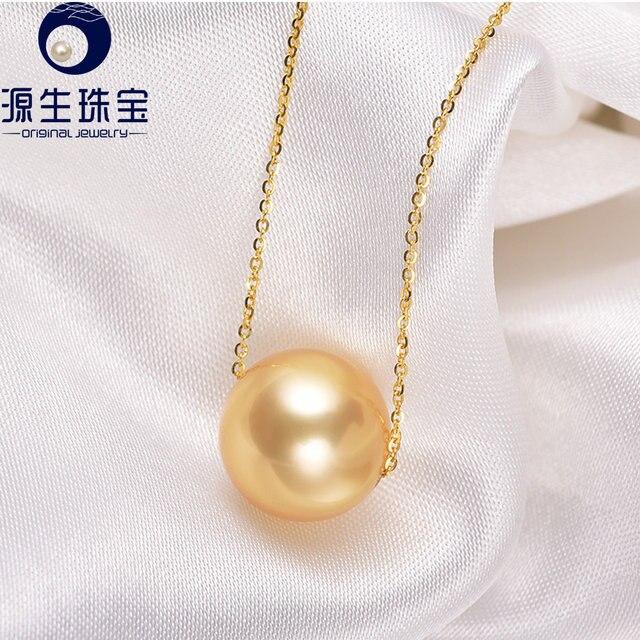 Online shop pearl jewelry 10 11mm golden south sea pearl single pearl jewelry 10 11mm golden south sea pearl single pearl pendant 18k gold pearl necklace jewelry aloadofball Gallery