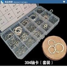 1 коробка стопорное кольцо вала шт. 225 для 304 нержавеющая сталь вал кольцо блок стопорное кольцо вала прокладка вала карты