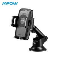 Mpow 096A New Dashboard Car Phone Holder Universal Cellphone Stand Mount With Qi Wireless Charger For iPhone X/8/8 plus/Samsung