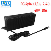 48 V/10A светодиодный адаптер питания для электрического оборудования коммутационный адаптер Черный переключатель для светодиодной ленты ИТ