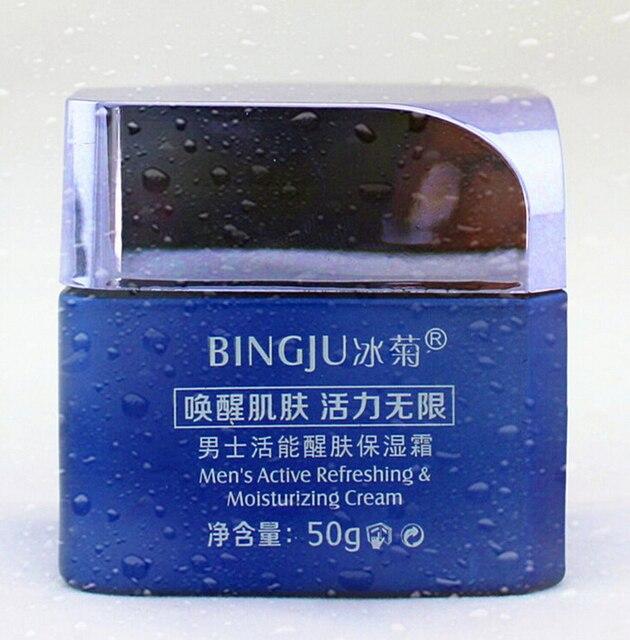 Hombres activo refrescante e hidratante crema Anti envejecimiento Man cuidado de la piel