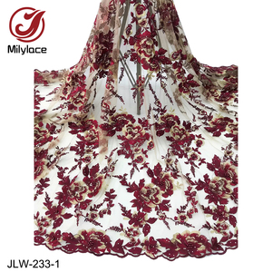 Image 1 - NEW High Quality 2019 Tulle Beaded French Nigerian Lace Fabrics Pearls Embroidered African 3D Lace Fabric JLW 233
