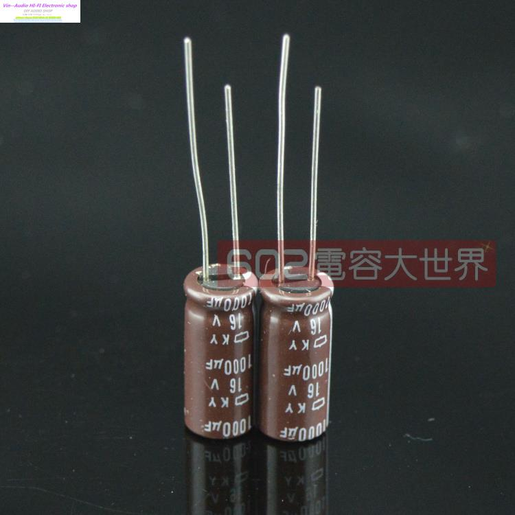 2018 hot sale 20pcs/<font><b>50PCS</b></font> Import capacitor NIPPON 16v1000uf <font><b>1000uf</b></font> <font><b>16V</b></font> Electrolytic Capacitor 105 degree KY 8*20 Free shipping image