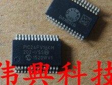 10 pcs PIC24FV16KM202T I/ss PIC24FV16KM202 I/ss pic24fv16km202 pic24fv SSOP 28 module 신품 송료 무료