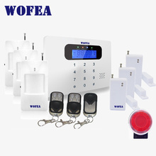 Free shipping wireless & wired 101 zone GSM alarm system with Touch keyboard LCD display voice prompt