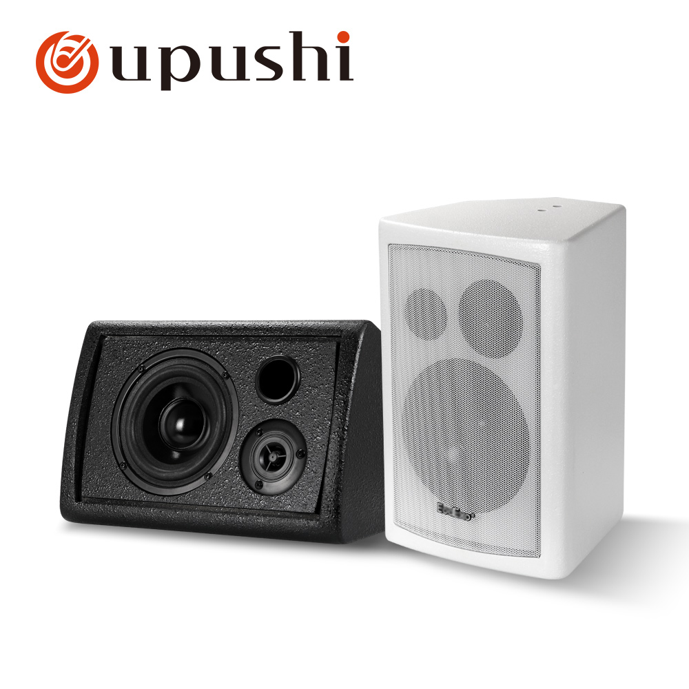 School on wall speakers pa sound system 40w wall mounted louspeakers oupushi home audio with power