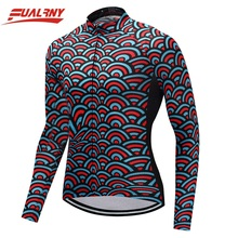 2019 FUALRNY NEW MTB cycling jersey long sleeve men 100% Polyester mtb bike wear clothing for ropa squama
