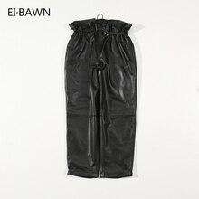 Pantalones de mujer auténtica piel de oveja cintura elástica negro 2019 invierno nueva moda cuero Real cintura alta cuero Real señoras pantalones largos